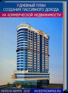 книга_мини